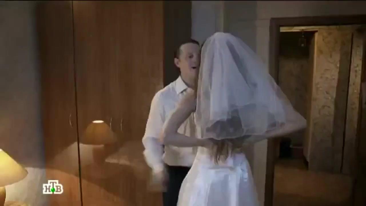 Секс с невестой дественицу смотреть